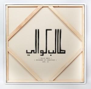 Talib-Kweli-Prisoner-Of-Conscious