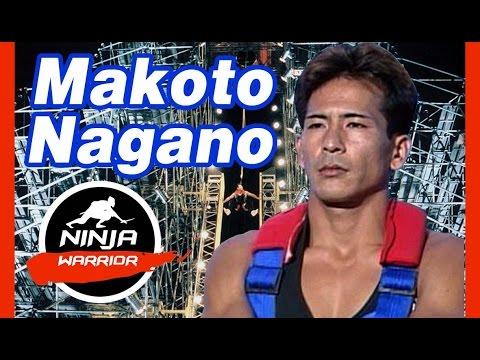 Makoo Nagano
